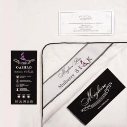 "Одеяло шелковое ""Mulberry Silk"" (чехол: бумбук)"